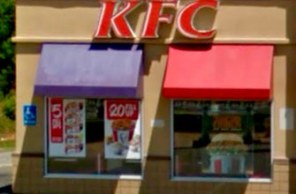 kfc 75835 highway 77 lincoln alabama 1