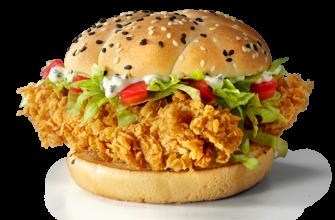 shefburger dzhunior