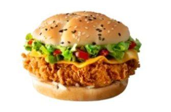 pesto burger speshl v kfs menju